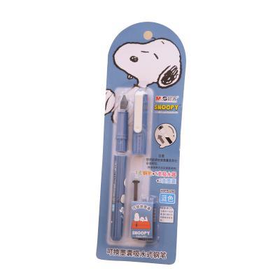 晨光(M&G)HSFP0294 史努比钢笔 可换墨囊直液式钢笔 蓝色