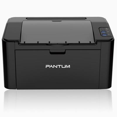 奔图(PANTUM)P2500 A4黑白激光打印机 简易加粉