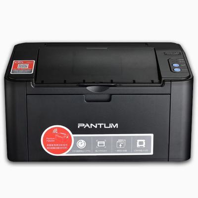 奔图(PANTUM)P2500W 黑白激光打印机
