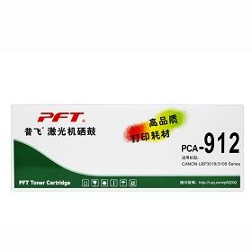 普飞 PCA-912 黑色硒鼓(适用于Canon LPB-3018/3108/3050/3150/3010)
