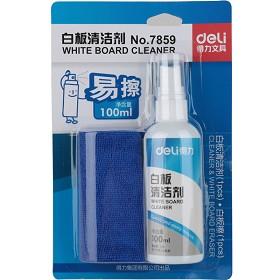 得力(deli)7859 白板清洁剂套装 白板擦 白板清洗剂 清洁布
