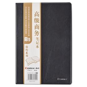 齐心(COMIX)C4611 简约系列皮面本 B5 80页