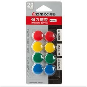 齐心(COMIX)B2382 彩色磁粒/白板磁扣 20mm 8个/卡