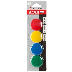 齐心(COMIX)B2384 彩色强力磁粒/白板磁扣 40mm 4个/卡 单个装