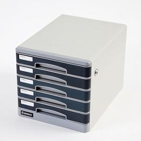 齐心(COMIX)B2201 金属文件柜 五层带锁