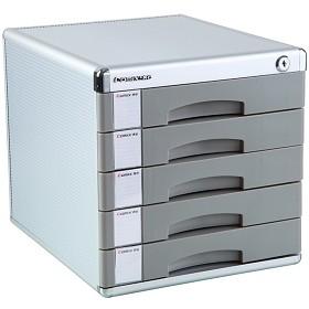 齐心(COMIX)B2245 办公必备文件柜 五层带锁