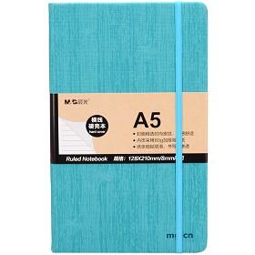 晨光(M&G)APYE8799 A5绑带皮本本册 100页 绿色