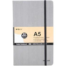 晨光(M&G)APYE8799 A5绑带皮本本册 100页 灰色
