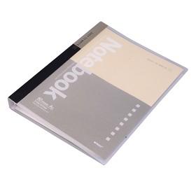 晨光(M&G)APY8D045 A5活页本经典办公60页 灰色