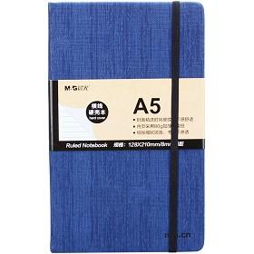 晨光(M&G)APYE8799 A5绑带皮本本册 100页 蓝色