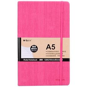 晨光(M&G)APYE8799 A5绑带皮本本册 100页 红色