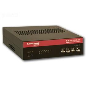先尚(CimFAX)C2105G 商务版 传真通信设备