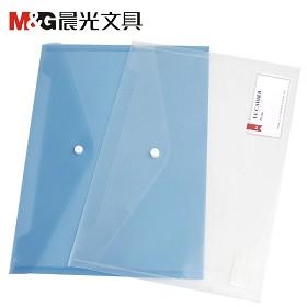 晨光(M&G)ADM94852 纯色纽扣袋