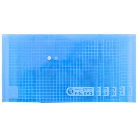 晨光(M&G)ADM94516 方格按扣袋 蓝色
