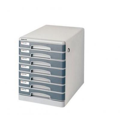 齐心(COMIX)B2202 稳固金属文件柜 七层带锁