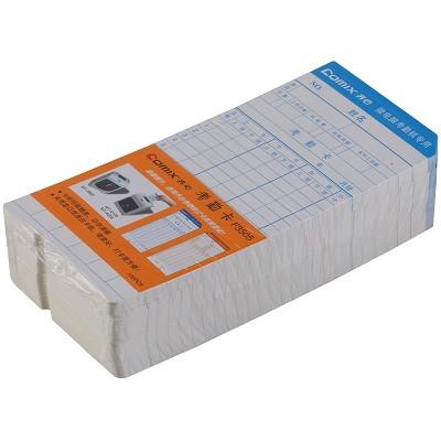 齐心(COMIX)F3505 优质进口300g白卡双面考勤卡纸/打卡纸100张