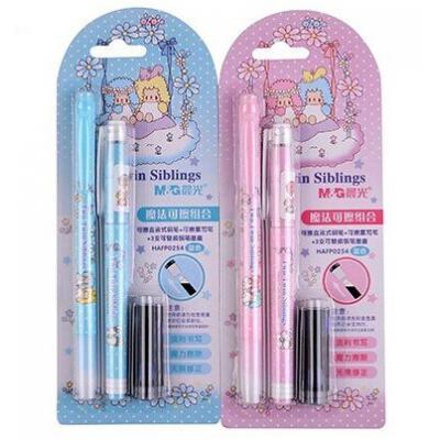 晨光(M&G)HAFP02542 可擦直液式钢笔+可擦复写笔+3支墨囊 颜色随机