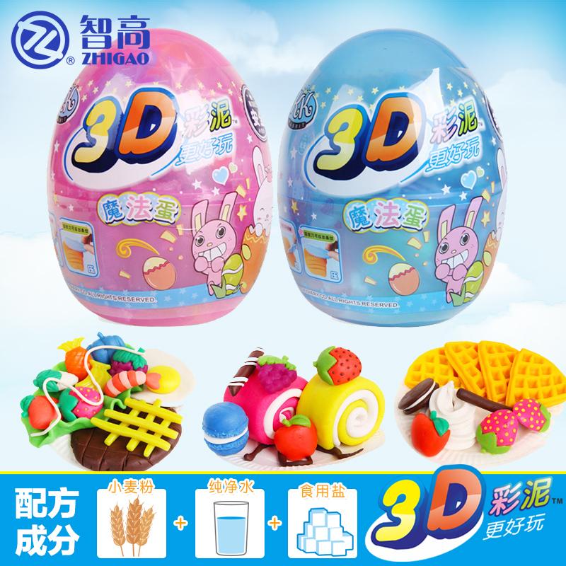 智高kk魔法蛋3d彩泥 24色模具套装无毒橡皮泥儿童益智