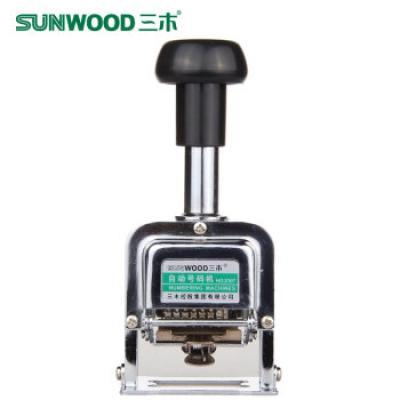 三木(SUNWOOD)8307 7位 自动号码机/打码机