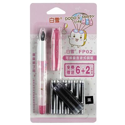 白雪(snowhite)FP02 直液式换囊钢笔 粉色笔杆 黑色墨水 单支装