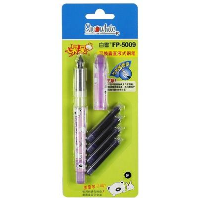 白雪(snowhite)FP-5009 直液式换囊钢笔 粉色笔杆 黑色墨水 单支装