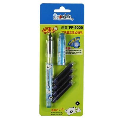 白雪(snowhite)FP-5009 直液式换囊钢笔 蓝色笔杆 黑色墨水 单支装