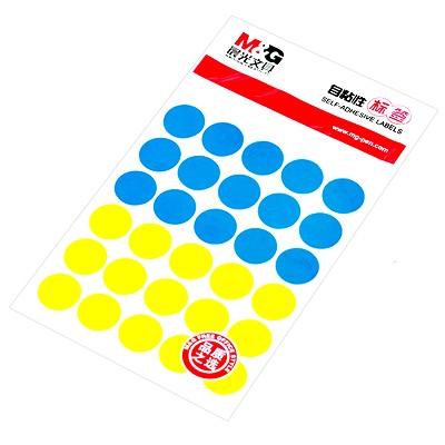 晨光(M&G)YT-19 自粘性标签 30枚*10 直径16mm 蓝黄色