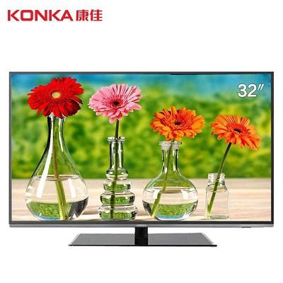 康佳(KONKA)LED32F1100CF 32英寸高清窄边框LED液晶电视