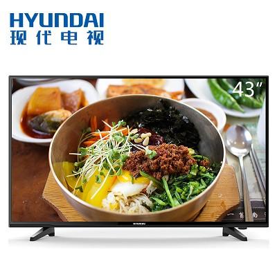 现代(HYUNDAI)LED43H90C电视机 43英寸窄边全高清液晶电视 黑色