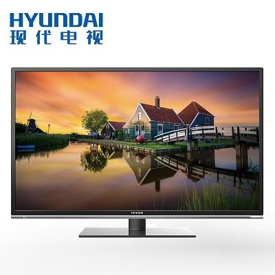 现代(HYUNDAI)H32C电视机 32英寸高清窄边LED液晶电视 黑色+银色