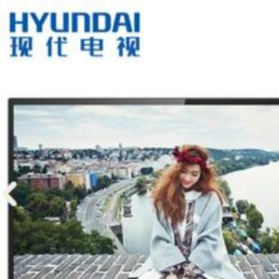 现代(HYUNDAI)LED32H90A电视机 韩国现代32英寸高清智能网络LED液晶电视