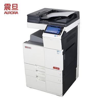 震旦(AURORA)ADC307 数码彩色复合机扫描打印机多功能智能复印机