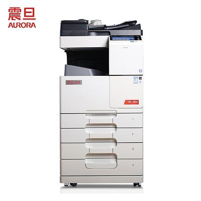 震旦(AURORA)AD369S 彩色扫描黑白数码复合机