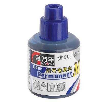 金万年(Genvana)K-0301 记号笔墨水 油性笔添加液 20ml大头笔补充墨水 单瓶装 蓝色