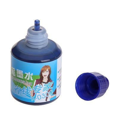 金万年(Genvana)K-0300 白板笔专用墨水 20ml 单支装 蓝色