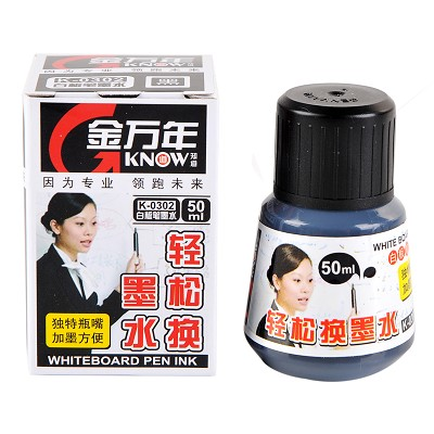 金万年(Genvana)K-0302 白板笔墨水 可擦白板笔补充墨水 补充液 50ml 单瓶装 黑色