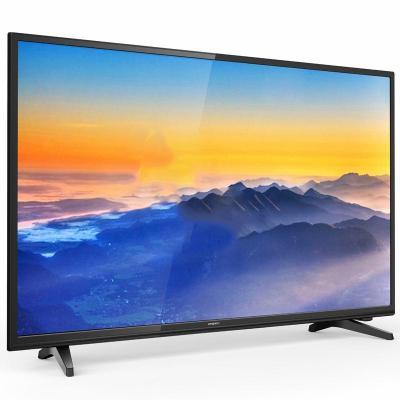 现代(HYUNDAI)LED43H20A电视机 43英寸智能平板液晶电视机