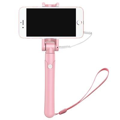 美逸(MEIYI)MY-S6自拍杆 自拍神器 适用于苹果/三星/华为/小米等 线控款 桃花粉