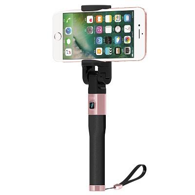美逸(MEIYI)MY-S7自拍杆/自拍神器 适用苹果/三星/华为/小米等 蓝牙款 玫瑰金