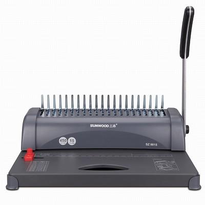 三木(SUNWOOD)SZ9015 装订机 夹条标书合同 财务打孔 梳式文件手动打孔器