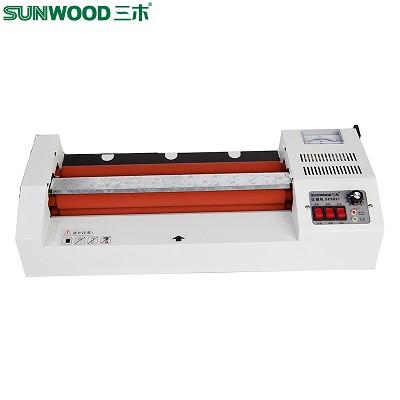 三木(SUNWOOD)SF9921 塑封机/过塑机 适用A3/A4 简洁时尚静音型 有正反转功能