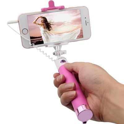 美逸(MEIYI)MY-S8镜面线控自拍杆/自拍神器 适用于苹果 三星 华为等 兼容iOS及安卓系统 粉色