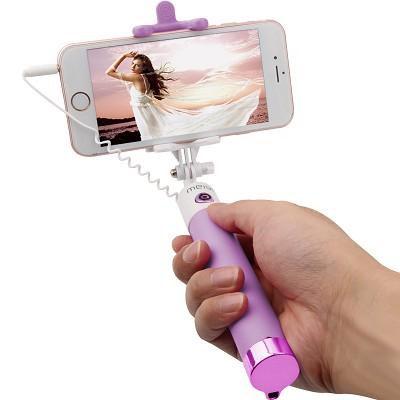 美逸(MEIYI)MY-S8镜面线控自拍杆 自拍神器 适用于苹果 三星 华为等 兼容iOS及安卓系统 浅紫色