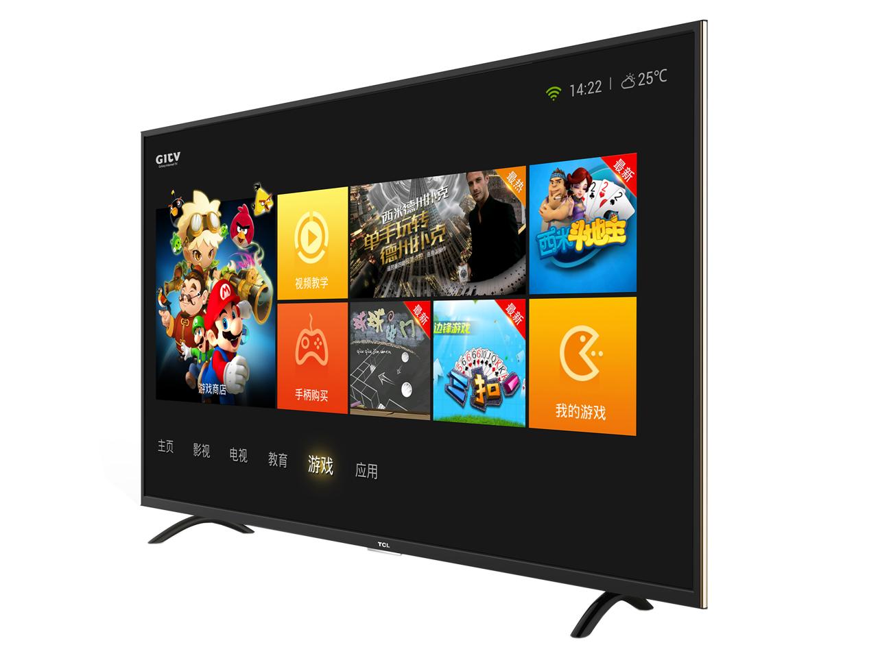 tcl 40p1s 电视机
