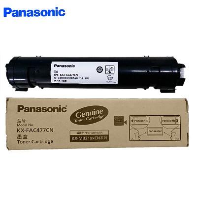 松下(Panasonic)KX-FAC477CN 黑色墨粉(适用KX-MB2128CN 2138CN 2178CN(KX-FAC477CN)