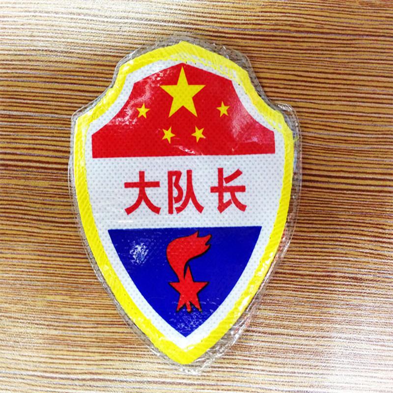 袖标麦穗logo素材