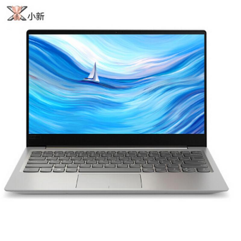 联想(Lenovo)小新潮7000 13.3英寸超轻薄窄边框笔记本 i7-8550U 8G 256G固态硬盘 PCIE MX150-2G独显 一年上门 花火银_一线达通-阳光采购、正品保障、惠到实处、专业售后
