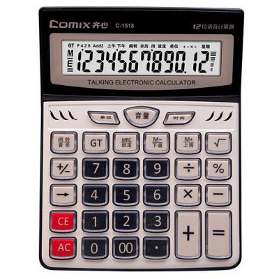 83865 g 1553124805952