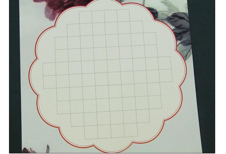 六品堂 硬笔书法比赛作品纸 钢笔书法练习纸 练习本