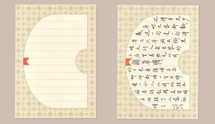 六品堂 硬笔书法比赛作品纸 钢笔纸练习纸 练字本练习本图片